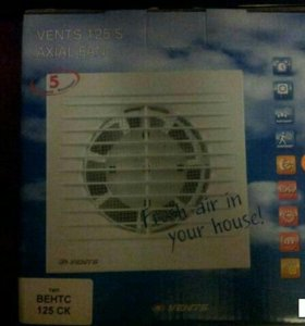 Вентилятор vents 125