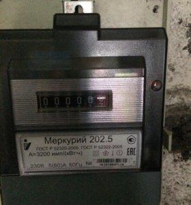 Электрик электромонтажник