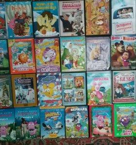 DVD диски с мультиками и фильмами