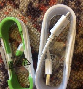USB-кабель для андроида