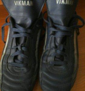Кроссовки для футбола (бутсы)