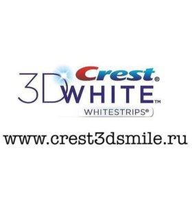 Продаю готовый бизнес в Волгограде