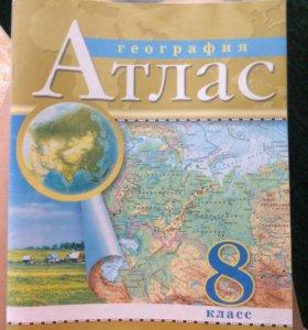 Продам атлас по географии за 8 класс, новый
