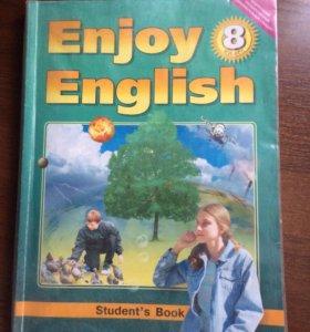 Учебник по английскому языку, новый