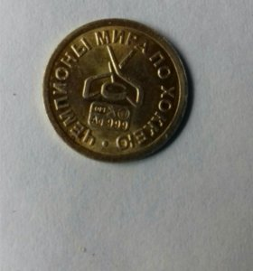 Коллекционная монета из чистого серебра 999 пробы