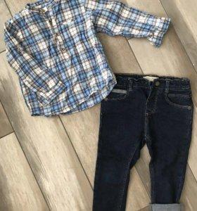 Рубашка, джинсы.