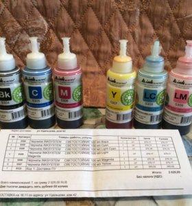 Чернила светостойкие для принтера Epson, InkSystem