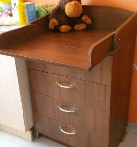 Пеленальный стол - комод