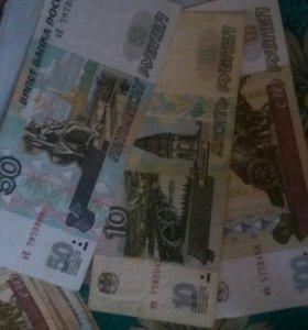 Старая Модификация Банкноты