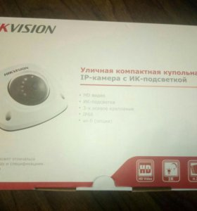 Камера hikvision DS-2CD2522FWD-IS