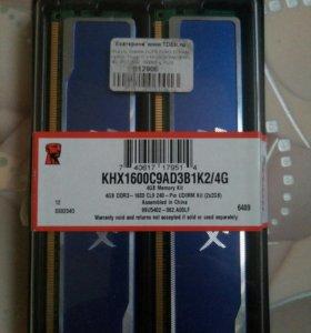 Оперативная память Kingston Hyperx