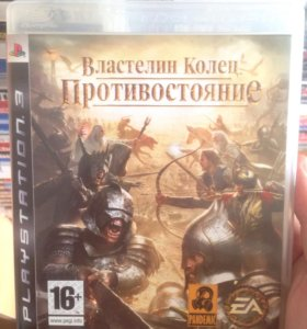 Противостояние PS3