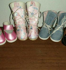 Обувь для кукол Paola Reina 32-33 см на заказ