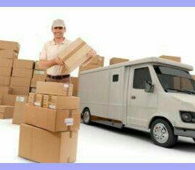 Организуем переезд на транспорте Грузчики