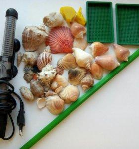 Комплектующие для аквариума