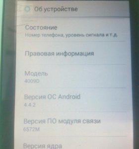 Alcatel onetouch pixi 3.5. З.У 10000 mah