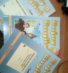Учебник английского 9 класс