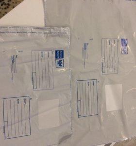Почтовый пакет