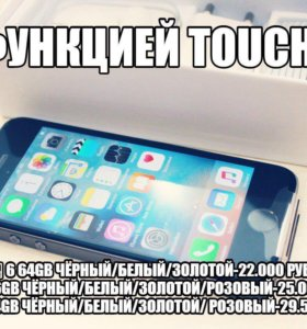 iPhone 6 64Gb no Touch ID