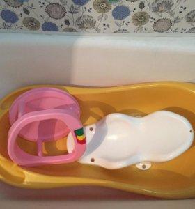 Ванночка горка и стульчик для купания