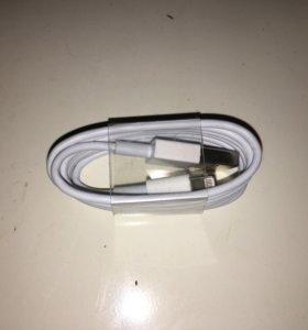 Зарядное устройство Apple Lightning Iphone, Ipad