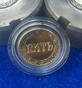 """Сувенирная монета """"ПИТЬ"""" & """"НЕ ПИТЬ"""""""