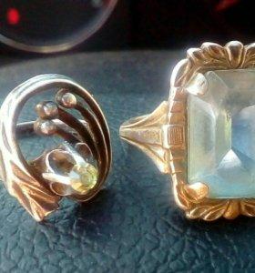 Только сегодня Кольцо серебро