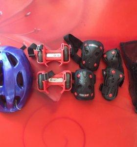 Ролики, защита, шлем