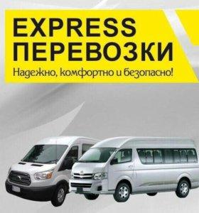 Богучаны-Красноярск. Express перевозки.