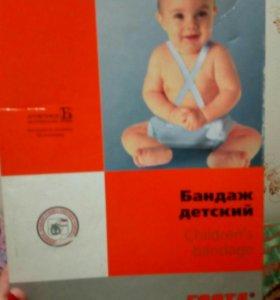 Бандаж детский ( перинка Фрейка )