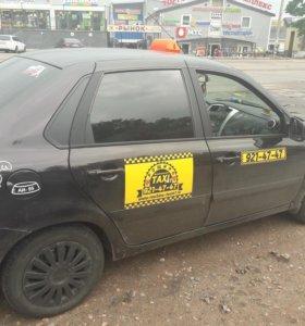 "Служба ""Рощино Такси-47"" (921-47-47)"