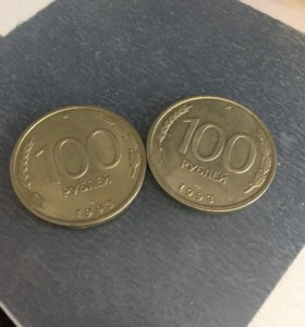 Монета 100 рублей 1993 года