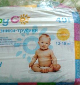 Подгузники-трусики BabyGo 5