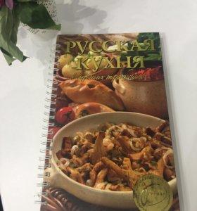 НоваяБольшая кулинарная книга наКольцах подарочная