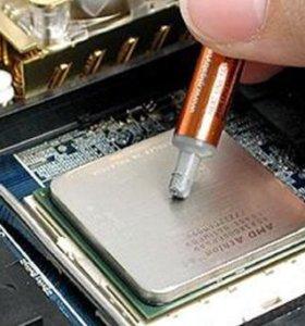 Замена термопасты в Вашем компьютере/ноутбуке