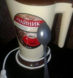 Эл. Чайник на 0,5 л