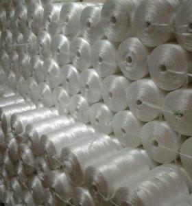 Сеновязальная нить для упаковки сена,соломы в тюки