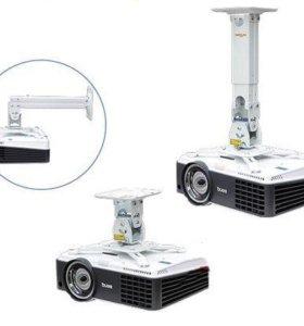 Кронштейн для проектора на стену и потолок
