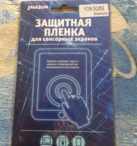 Защитная пленка на айфон 5,5s