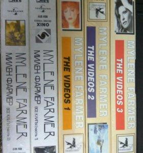 Коллекция Милен Фармер на видеокасетах