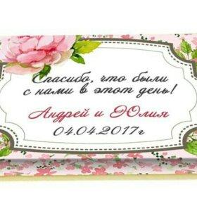 Свадебный и подарочный шоколад
