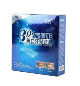 Полоски 3D для отбеливания зубов доставка бесплатн