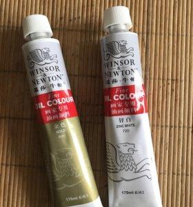 Новые Краски масло масляные.Новые