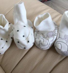 Пинетки и тёплые носочки для новорожденных