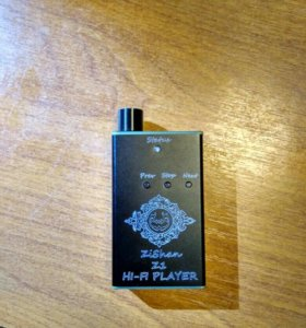 Hi-Fi - плеер ZiShan Z1