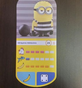 Коллекционная карточка Гадкий Я 3