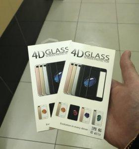 Защитные стекла 4D на iPhone