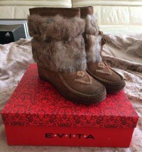 Сапожки из натуральной кожи Evita
