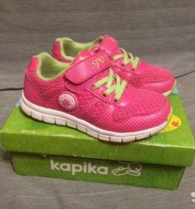 Детские кроссовки Kapika 28 размер.