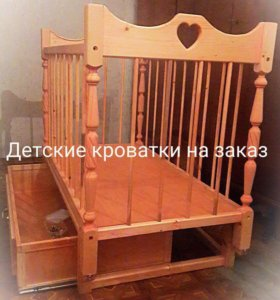 Детские кроватки на заказ